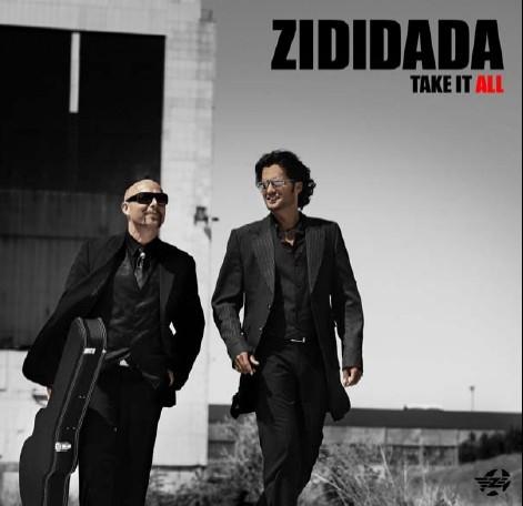 Zididada - Welcome To Zididada