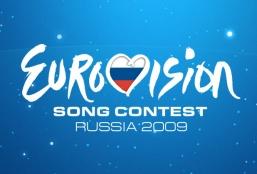 2009 Eurovision logo © eurovision.tv