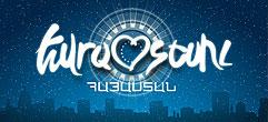 Armenian Eurovision logo