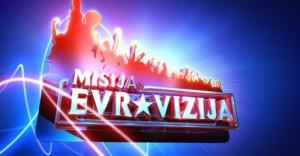 Misija Evrovizija 2011/2012