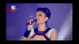 Sofi Marinova on stage in Bulgaria