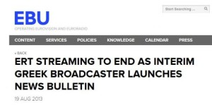 EBU ceases broadcasting ERT