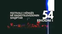 Festivali i Kenges 54