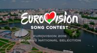 Eurovision Belarus national selection