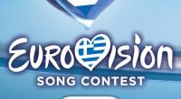 ERT's Eurovision logo