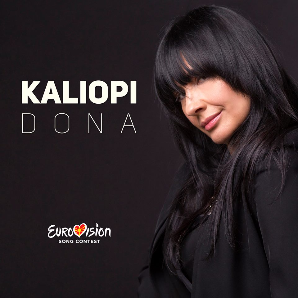 Kaliopi Dona Eurovisionary Eurovision News Worth Reading