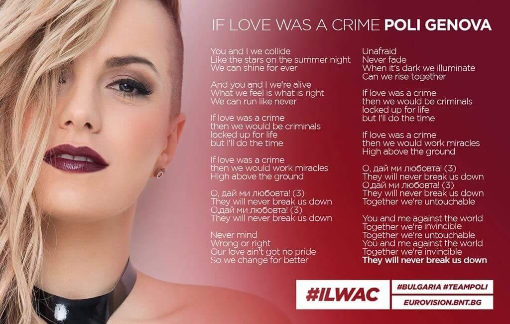 Poli Genova If Love Was A Crime Lyrics
