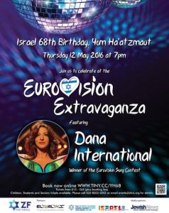 israel-zf-extarvaganza-dana