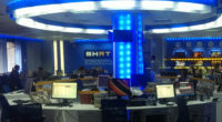 BHRT TV Studio
