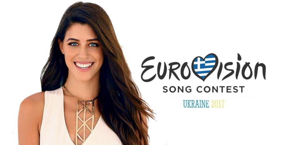 Αποτέλεσμα εικόνας για demy eurovision 2017