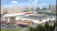International Exhibition Centre Kiev