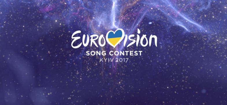 Картинки по запросу eurovision 2017