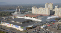 International Exhibition Centre (Ariel View)