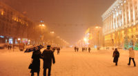 Snow in Kyiv, Ukraine - Stock photo from an earlier time
