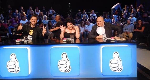 the three judges of Like Me